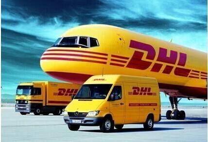 番禺DHL国际空运