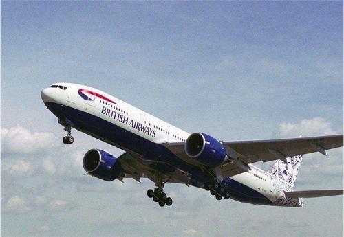 泰国国际空运