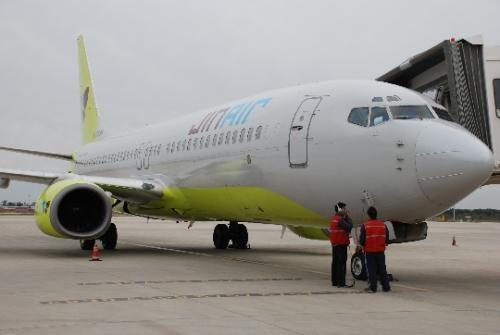 韩国国际空运
