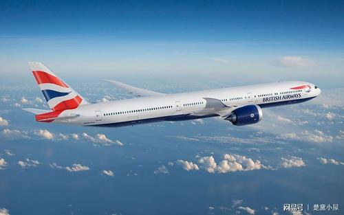 英国国际空运