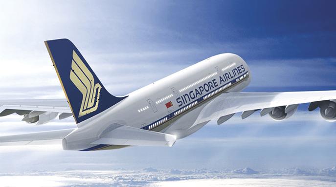 新加坡国际空运